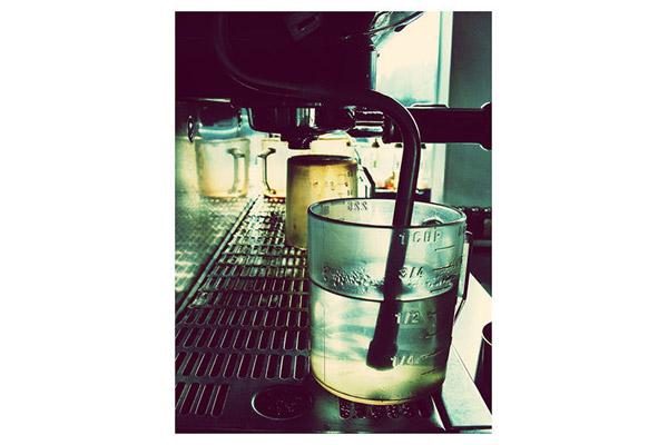 fallout75 [espresso_machine]