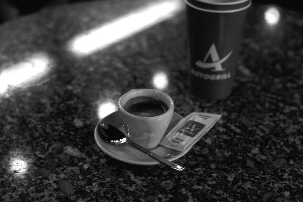 arzan [coffee break]