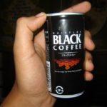 gayendra [coffee can]