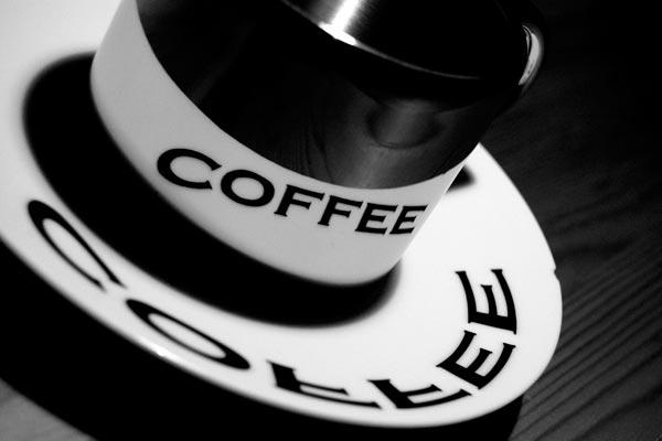 bracchetto [ mi serve un caffe ]