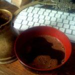 alex wikio.it [ caffe turco ]