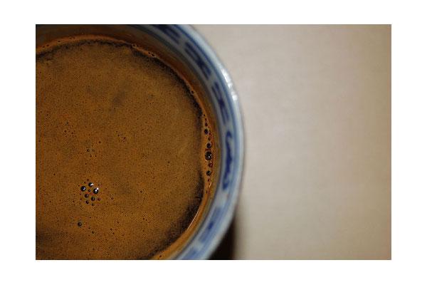 bryenh [ coffee break ]