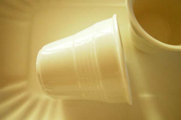 gizziben. [ Porcelain coffee ]
