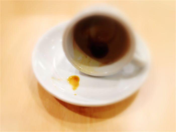 caffe-260