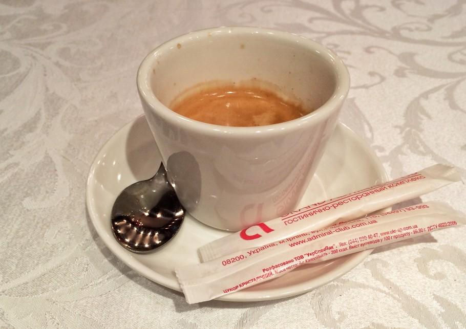 caffe-404