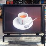 Coffee 2D